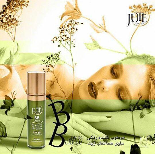 bb cream jute